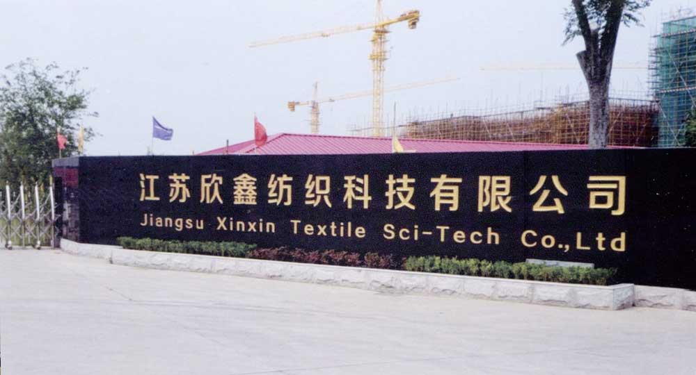 jiangsu欣鑫fangzhi科技有限公司
